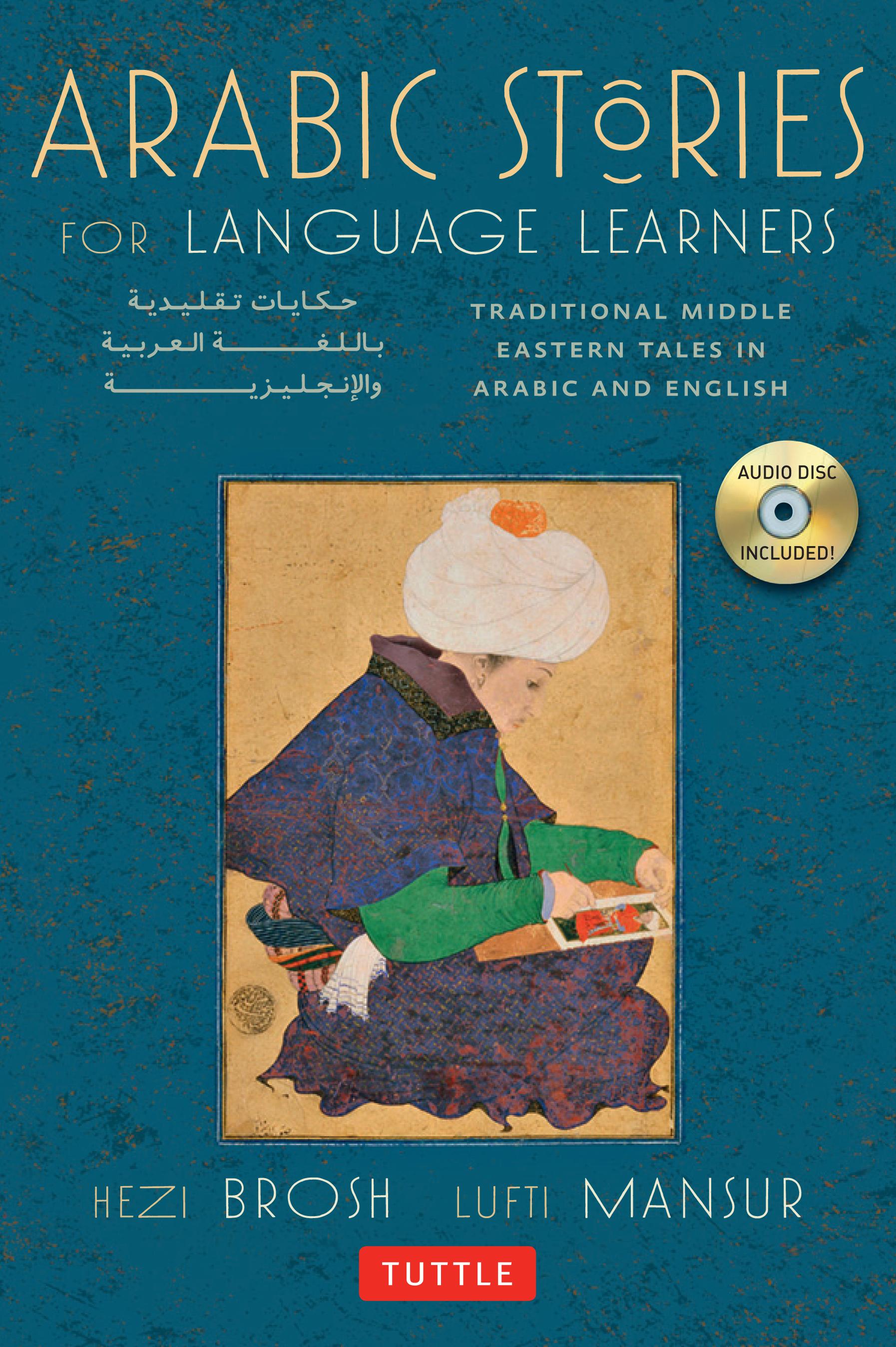english to arabic learning pdf