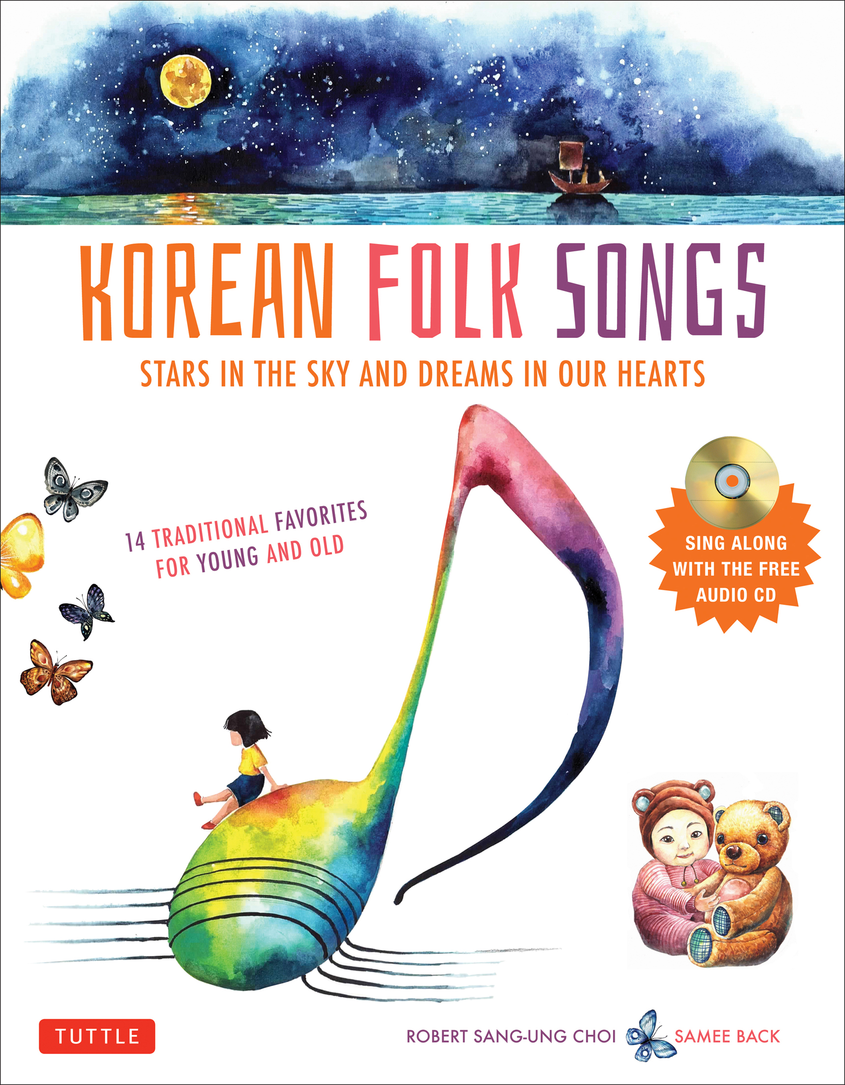 Korean Folk Songs Audio